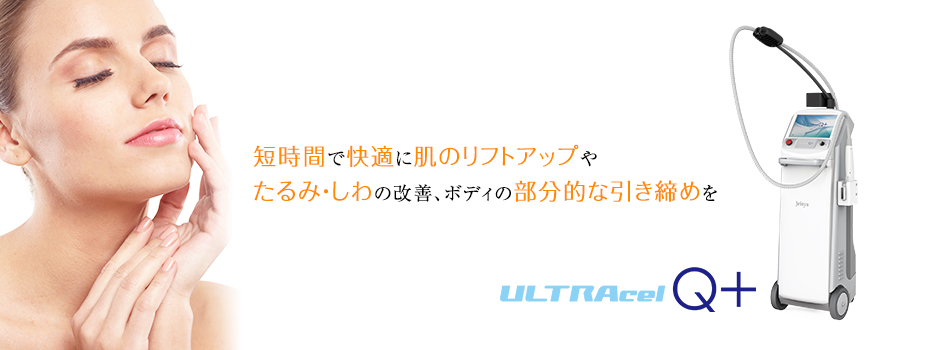 ULTRAcel Q+