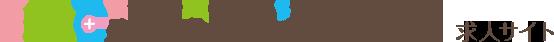 グレースメディカルクリニック採用サイト|看護師 医療事務 医師 メディカルクラーク