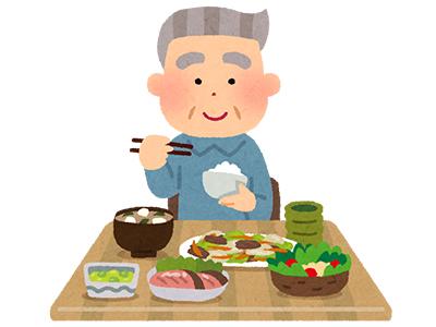 バランスよく食事をするおじいさんのイラスト
